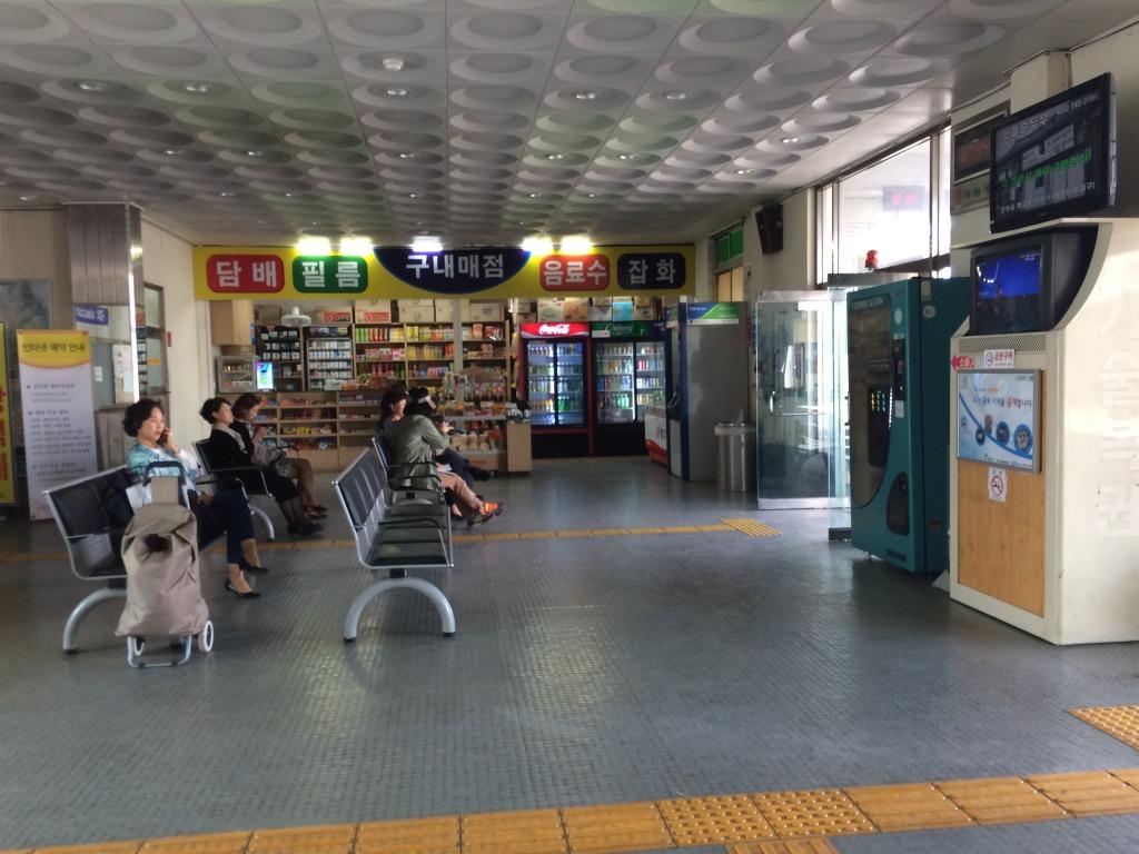 Gyeongju Bus Stop